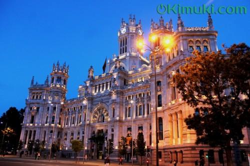 cibeles-ayuntamiento-madrid.jpg